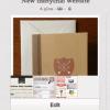 Crafty Chai website