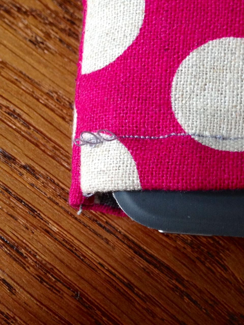 sewing machine fail